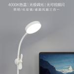 Al debutto una lampada multifunzione Midea e lo spazzolino Nubia Neo Smart 1