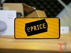 offerte ePrice