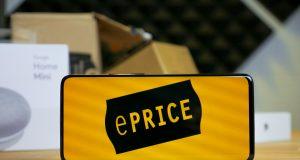 offerte ePrice TV Audio e Arredo