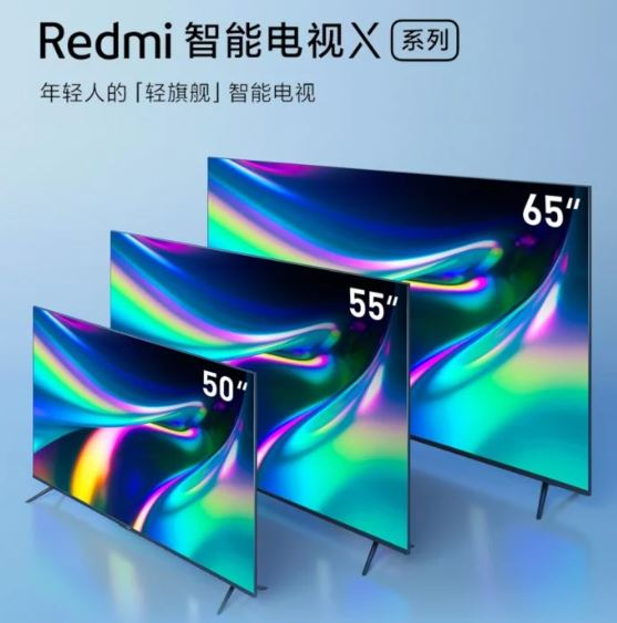 Redmi Smart TV X