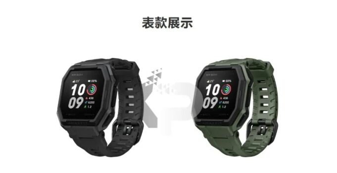 amazfit ares immagini specifiche leak