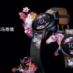 honor magicwatch 2 special edition ufficiale specifiche prezzo