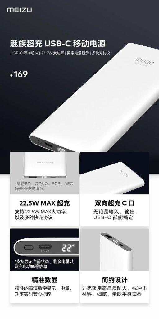 meizu hd60 supercharged ufficiali specifiche prezzo