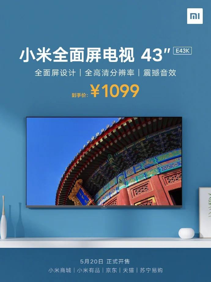 xiaomi mi tv 43 ufficiale specifiche prezzo