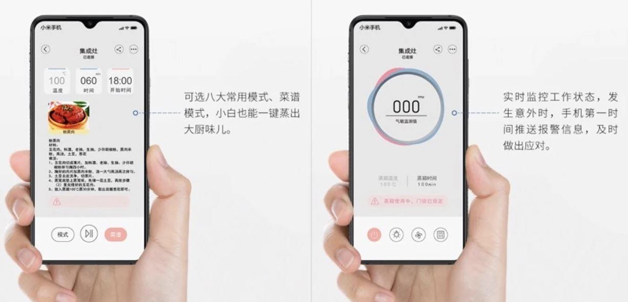 Xiaomi BigDipper C2 IoT Steamer-integrated Stove 1