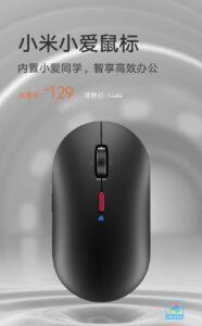 Xiaomi XiaoAI Mouse è ufficiale: il mouse con l'intelligenza artificiale 1