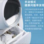 Xiaomi lancia un nuovo ventilatore sul mercato, insieme a una lettiera intelligente 5