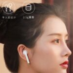 Xiaomi Baseus Encok W04 Pro