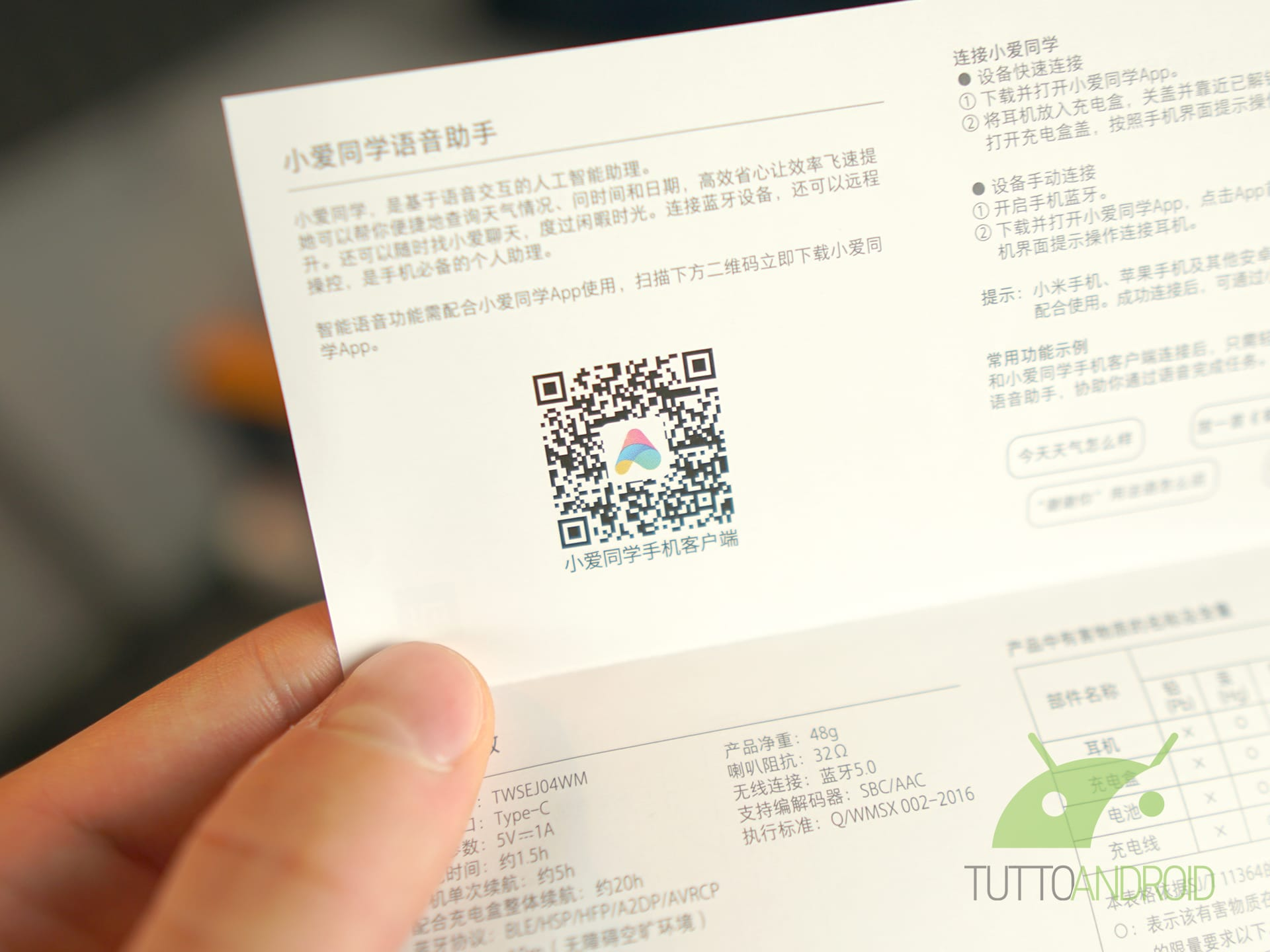 Recensione Xiaomi Mi Air2 SE