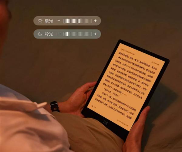 xiaomi ebook Moaan inkPad X