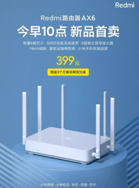 Redmi Router AX6 Wi-Fi 6