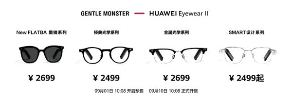 Huawei è un vulcano: ufficiali i nuovi MateBook, FreeLace Pro e Eyewear II 6