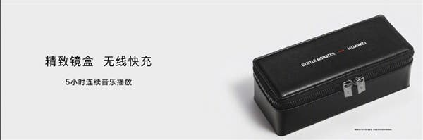 Huawei è un vulcano: ufficiali i nuovi MateBook, FreeLace Pro e Eyewear II 7