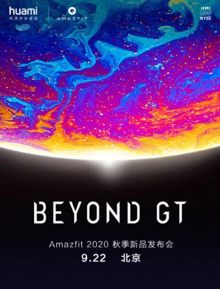 Amazfit GTR 2 e Amazfit GTS 2