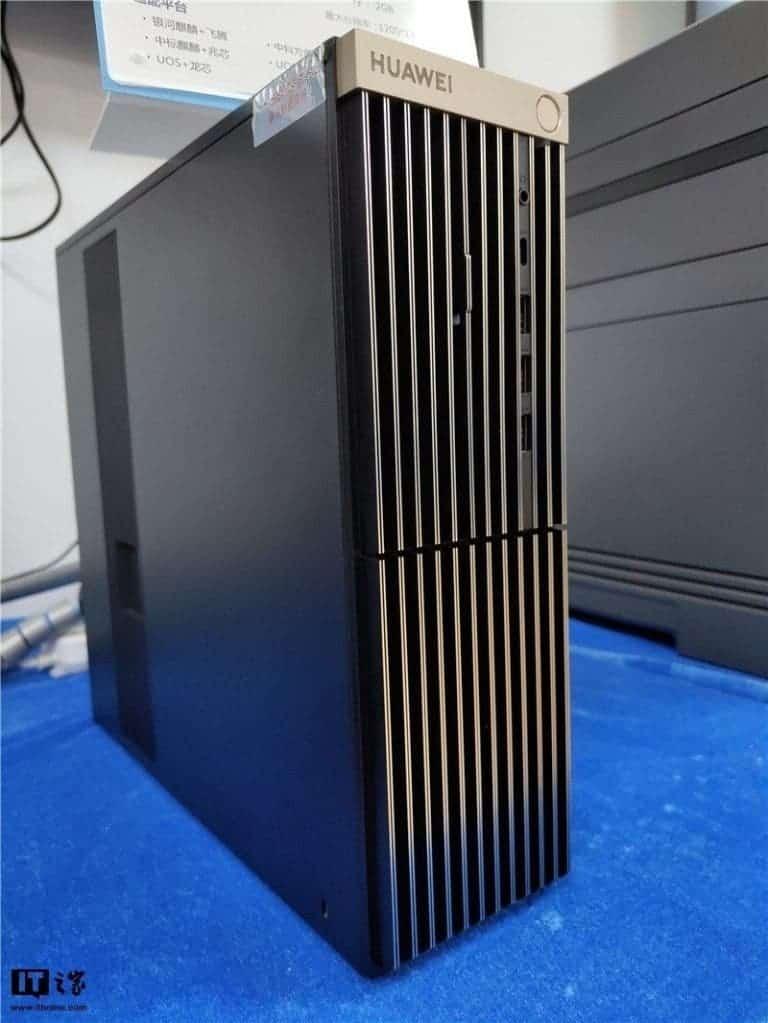 Huawei PC desktop