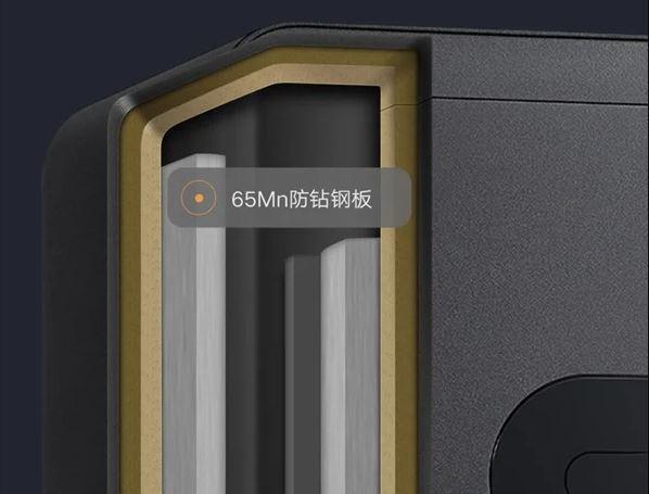 Xiaomi cassetta di sicurezza