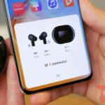 Recensione Huawei Freebuds Pro: qualità e funzionalità al top 5