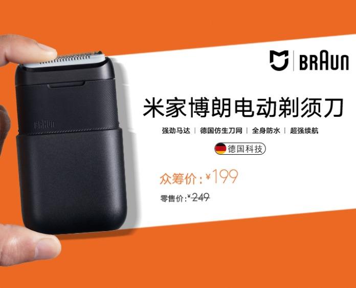 mijia braun electric shaver mite eliminator wired ufficiali specifiche prezzo