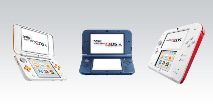 Nintendo 3ds fuori produzione