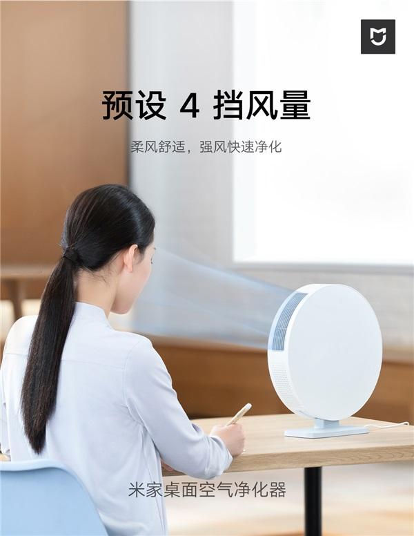 Xiaomi lancia il purificatore da scrivania MIJIA Desktop Air Purifier 1