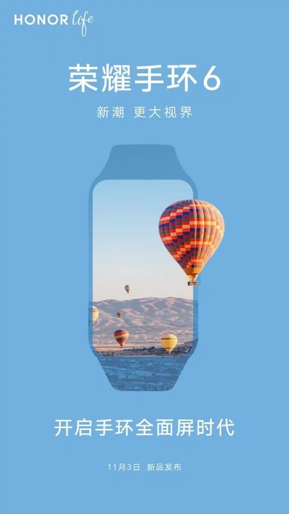 honor band 6 data lancio poster ufficiale