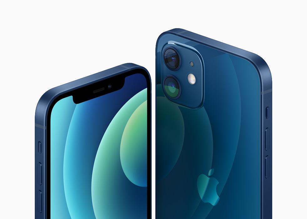 iphone 12 mini bordi