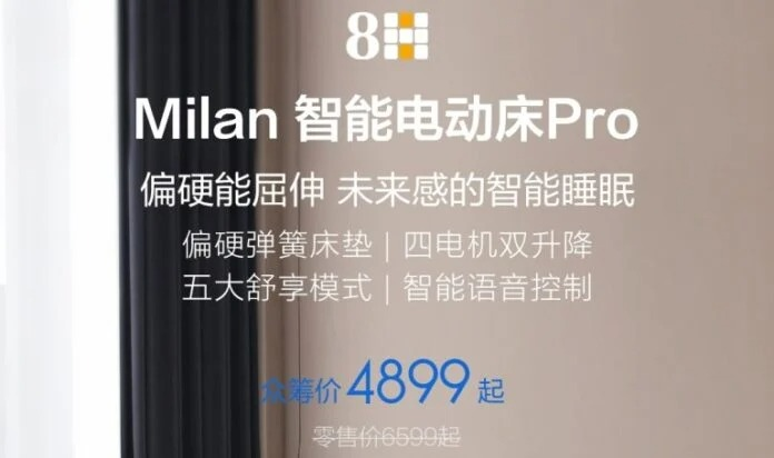 xiaomi 8h milan smart electric bed pro ufficiale specifiche prezzo