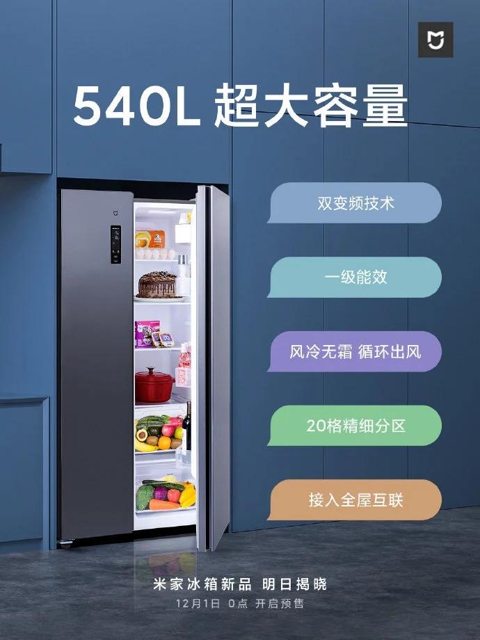 xiaomi mijia frigorifero smart