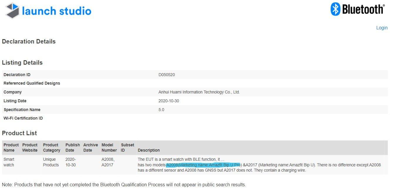 Amazfit Bip U Pro certificazione Bluetooth SIG