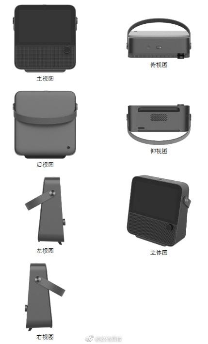 Uno smart speaker con touch screen di Huawei è emerso online 1