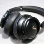 Recensione Soundcore Life Q30: una conferma sulla cancellazione del rumore economica 2