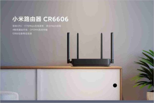 Xiaomi Wi-Fi 6 router CR6606