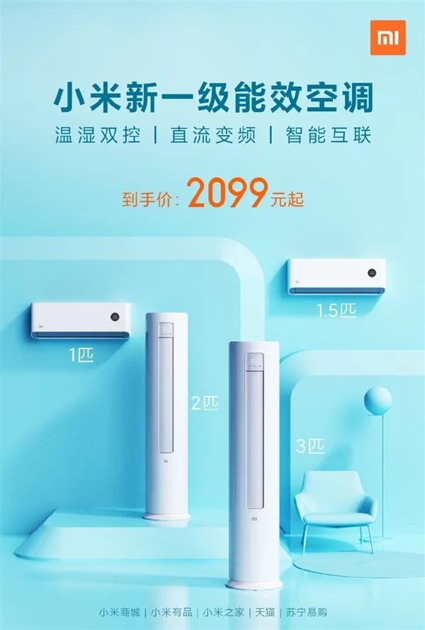 Xiaomi lancia nuovi prodotti smart home: un condizionatore e un bollitore 1