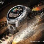 HONOR Watch GS Pro ottiene due nuove varianti di colore 2