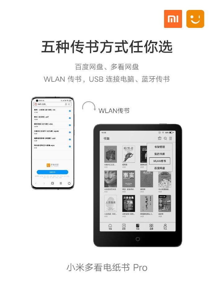 xiaomi mi reader pro