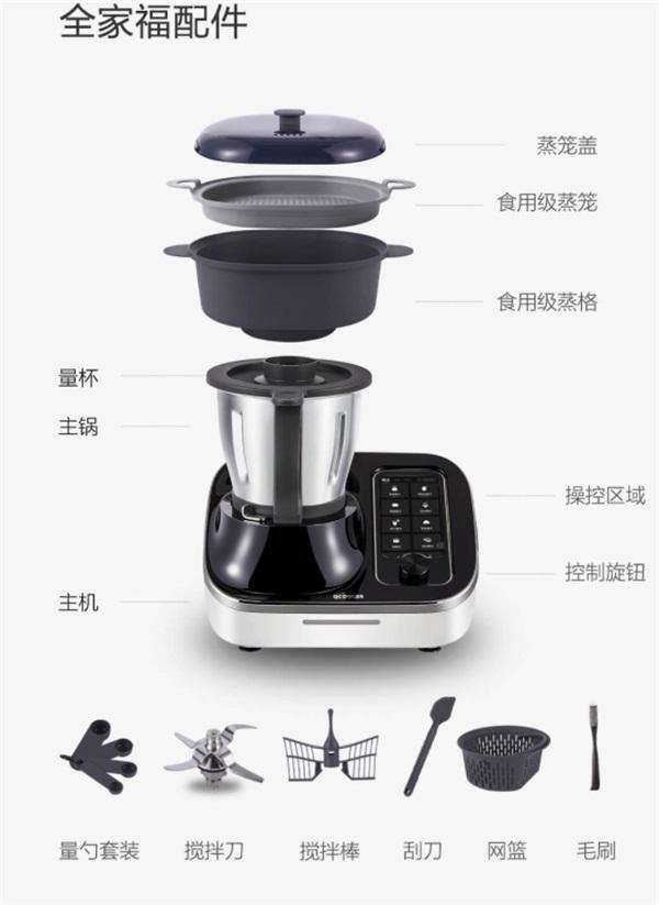 Huawei lancia un purificatore d'aria, Xiaomi un nuovo robot da cucina 4