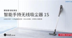 Huawei Jimmy Smart 1S