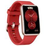 Huawei Watch Fit ottiene l'edizione di capodanno. Arriva Pin Lock per Watch GT 2 Pro 3