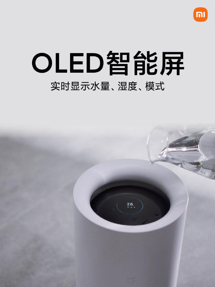 Xiaomi lancia l'umidificatore MIJIA Pure Smart Humidifier Pro 2