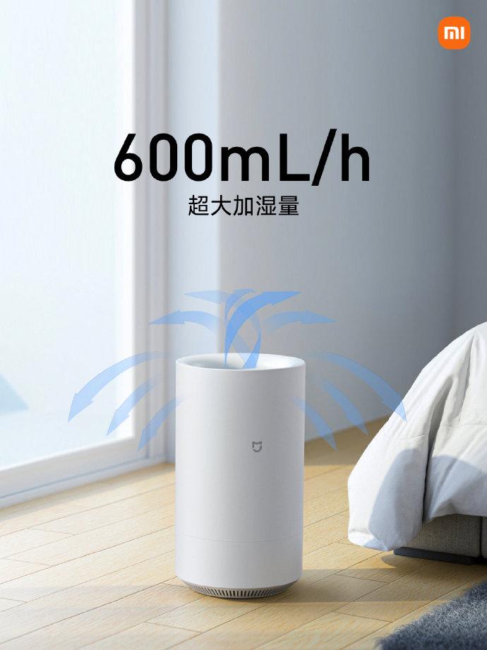 Xiaomi lancia l'umidificatore MIJIA Pure Smart Humidifier Pro 1