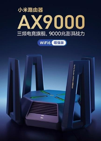 Xiaomi lancia il router da gaming Mi AX9000 con Wi-Fi 6 1