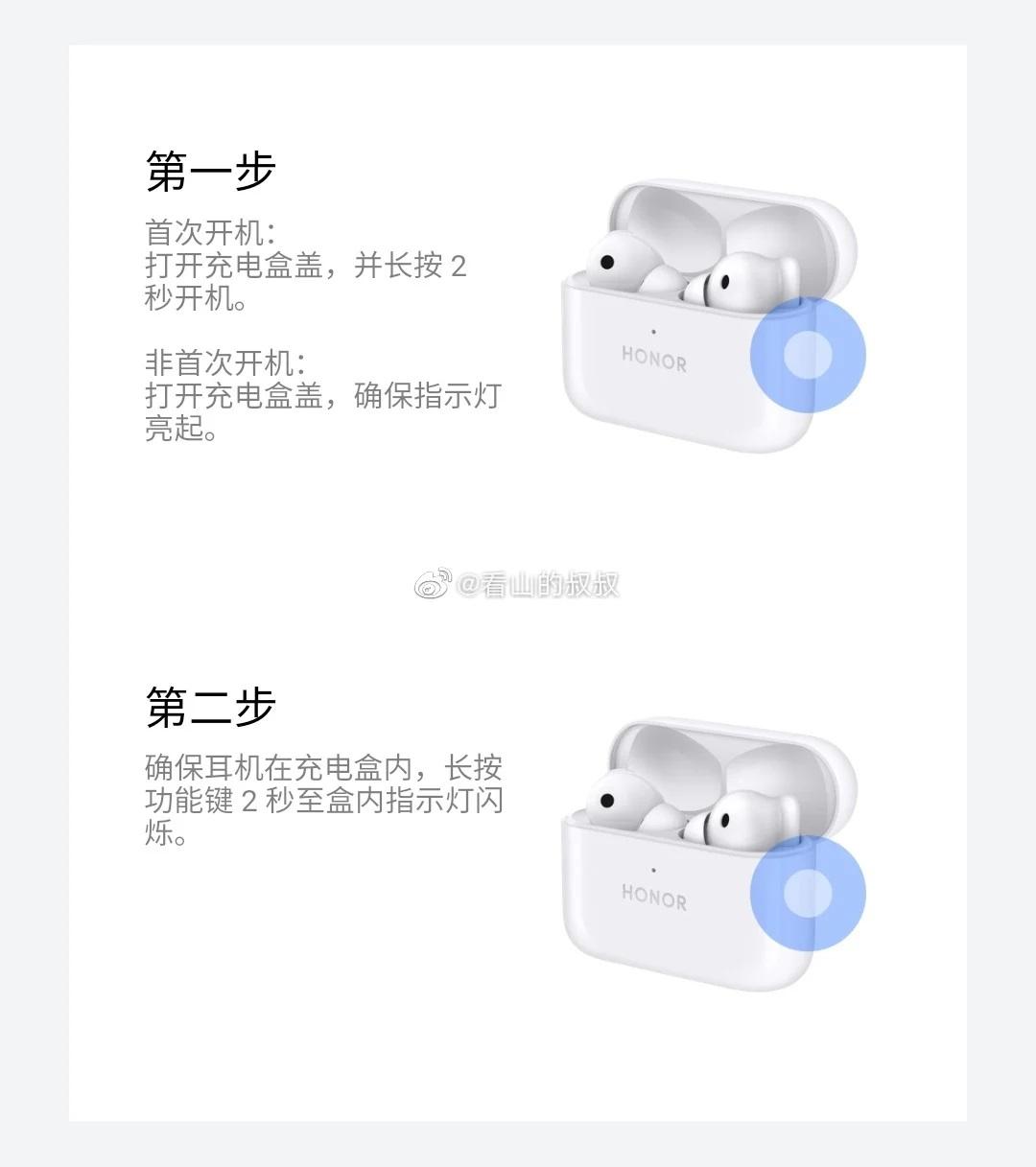 Le cuffie true wireless HONOR EarBuds 2 SE trapelano con un design già visto 1