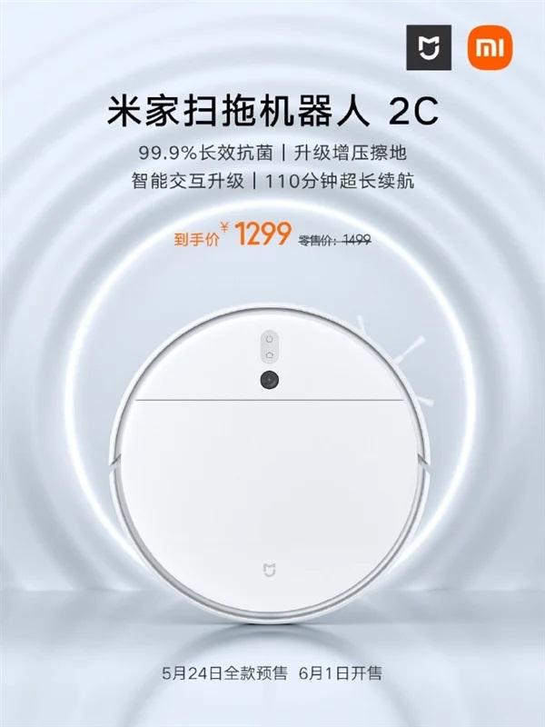 Xiaomi lancia l'aspirapolvere robot di nuova generazione MIJIA 2C 1
