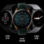 oneplus watch cobalt limited edition 14 maggio 2021