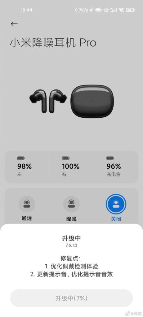 xiaomi flipbuds pro huawei freebuds 4i 7.6.1.3 3.1.9.0.172 aggiornamento novità