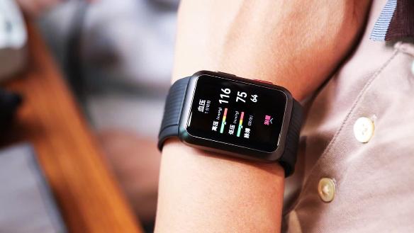 Huawei si prepara a lanciare il primo smartwatch che monitora la pressione sanguigna 1
