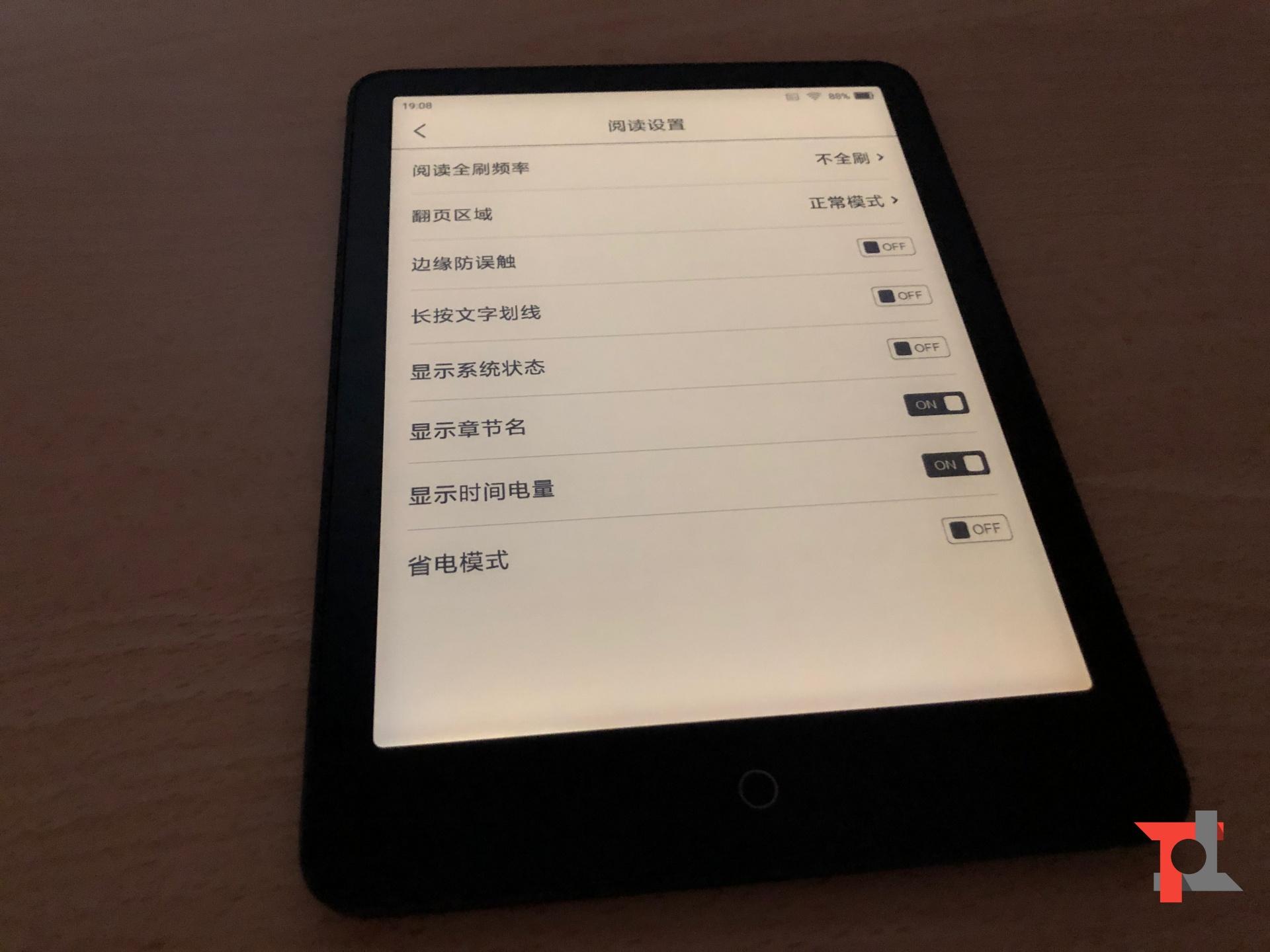 Recensione Xiaomi Mi Reader Pro, un e-reader per veri Mi Fan 11