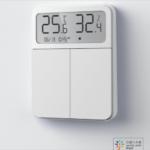 Xiaomi lancia l'interruttore smart MIJIA Screen Display Switch 1
