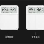 Xiaomi lancia l'interruttore smart MIJIA Screen Display Switch 2
