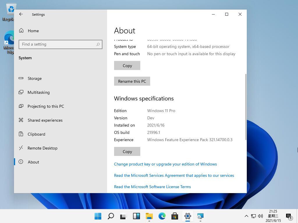 Windows 11 esce allo scoperto con questi screenshot leak 2